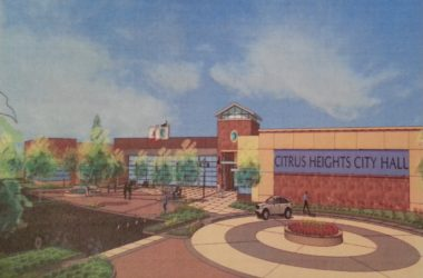 Citrus Heights City Hall design