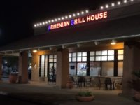 Armenian Grill House opened in Citrus Heights on Nov. 1, 2017, at 5925 Birdcage Centre Ln. // CH Sentinel