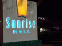 File photo, Sunrise Mall. // Citrus Heights Sentinel