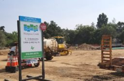 The Mariposa Creek housing development will be located off Antelope Road in Citrus Heights. // CH Sentinel